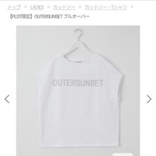 プラステ(PLST)のPLST限定OUTERSUNSET プルオーバー白(Tシャツ(半袖/袖なし))