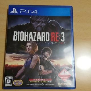 PlayStation4 - バイオハザード RE:3 PS4