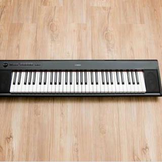 ヤマハ(ヤマハ)のYAMAHA   piaggero  NP-12(電子ピアノ)