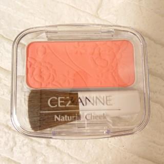 CEZANNE(セザンヌ化粧品) - セザンヌ ナチュラルチークN 15(4.0g)