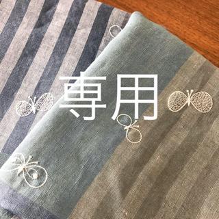ミナペルホネン(mina perhonen)のゆう様専用(生地/糸)