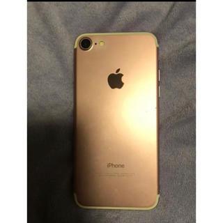 Apple - iPhone7 docomo 128g 美品
