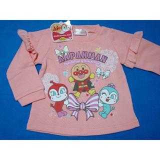 アンパンマン(アンパンマン)の新品 90cm アンパンマン きらきらリボン長袖トレーナー ピンク (ジャケット/上着)