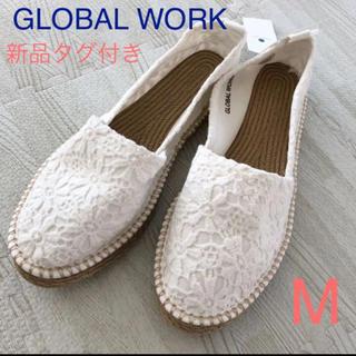 グローバルワーク(GLOBAL WORK)の新品タグ付き M グローバルワーク エスパドリーユ 白(スリッポン/モカシン)