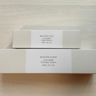 メゾンレクシア アルケミー 化粧水+美容液セット