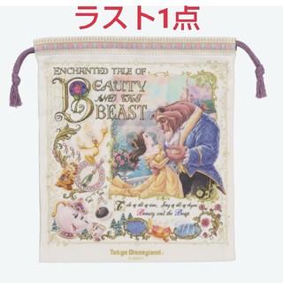 Disney - ディズニーランド新エリア 美女と野獣巾着