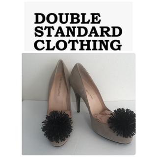 ダブルスタンダードクロージング(DOUBLE STANDARD CLOTHING)の未使用 ダブルスタンダードクロージング パンプス(ハイヒール/パンプス)