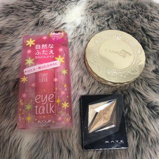 CANMAKE - 美品 アイプチ 化粧品セット