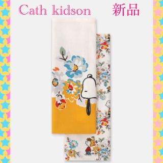 キャスキッドソン(Cath Kidston)の【新品未使用】キャスキッドソン×スヌーピー Tea towels 2枚組(収納/キッチン雑貨)
