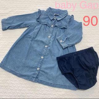 ベビーギャップ(babyGAP)のbaby Gap ベビー ギャップ フリル ドットデニムシャツ ワンピース 90(ワンピース)