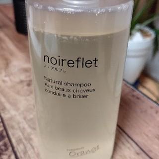 ノアルフレ  ノ、アルフレ シャンプー