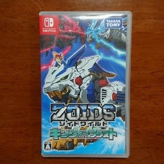 ニンテンドースイッチ(Nintendo Switch)のswitch ゾイドワイルド キング オブ ブラスト(家庭用ゲームソフト)