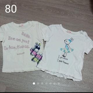 ニットプランナー(KP)の★KP mimiちゃん Tシャツセット 80(Tシャツ)