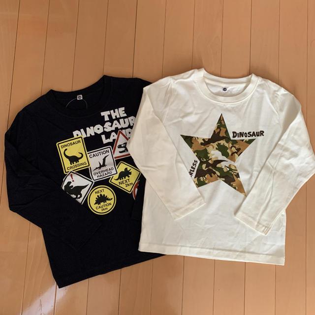 新品 恐竜柄 ロンT 120 キッズ/ベビー/マタニティのキッズ服男の子用(90cm~)(Tシャツ/カットソー)の商品写真