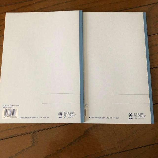 コクヨ(コクヨ)のキャンパスノート インテリア/住まい/日用品の文房具(ノート/メモ帳/ふせん)の商品写真