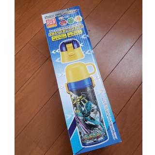 新品未使用 シンカリオン ステンレスボトル 水筒