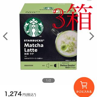 Nestle - ネスレ スターバックス 抹茶ラテ ネスカフェ ドルチェグスト 専用カプセル 3箱