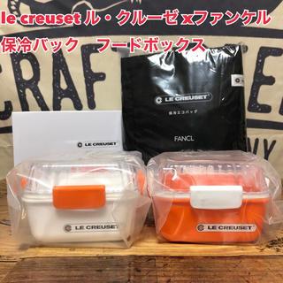 ルクルーゼ(LE CREUSET)の★FANCL×ル・クルーゼ★保冷エコバッグ & フードコンテナボックス2個セット(エコバッグ)