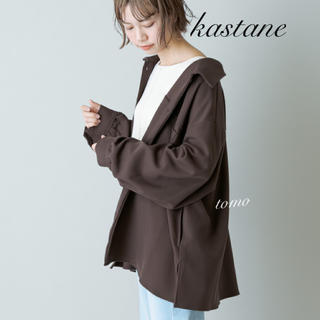 カスタネ(Kastane)の新品❁カスタネ  ストレッチオーバージャケット(その他)