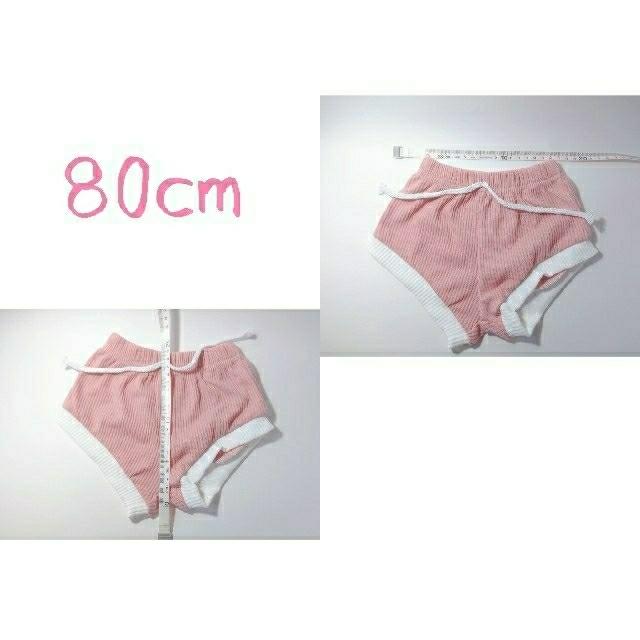 セットアップ✳ベビー服 キッズ/ベビー/マタニティのベビー服(~85cm)(ロンパース)の商品写真
