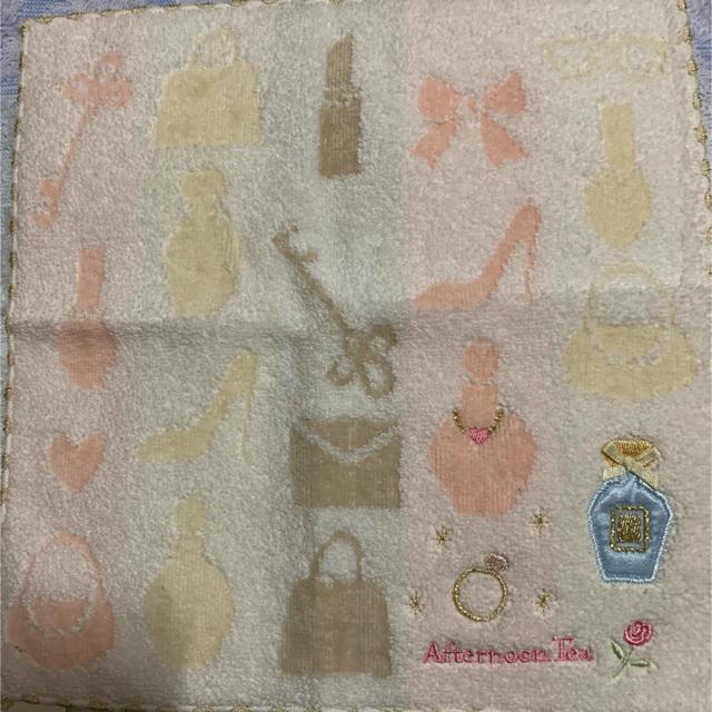 AfternoonTea(アフタヌーンティー)のタオルハンカチ2枚セット レディースのファッション小物(ハンカチ)の商品写真