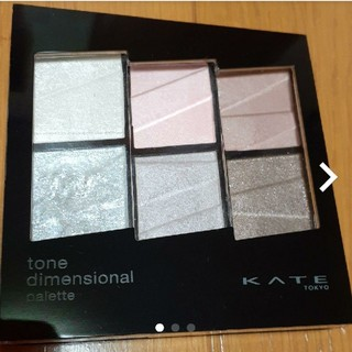 KATE - 割引中ケイトアイカラーEX4