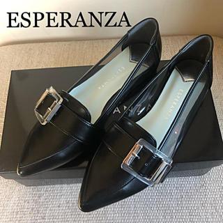 エスペランサ(ESPERANZA)のお値下げ❣️新品✨エスペランサ♡ サイドクリアローファーパンプス(ローファー/革靴)