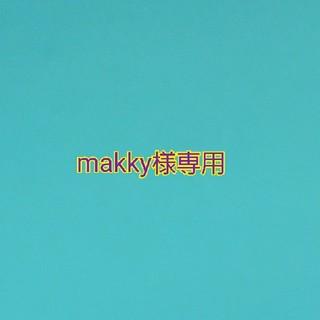 シャイニー(SHINee)の【makky様専用】テミン DVD(ミュージック)