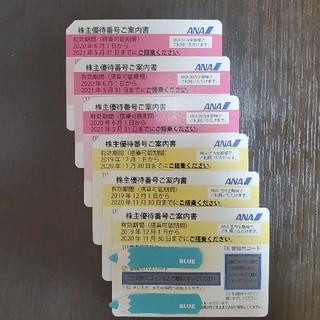 エーエヌエー(ゼンニッポンクウユ)(ANA(全日本空輸))のANA 株主優待券 6枚 有効期間~2021/5/31 匿名配送(その他)