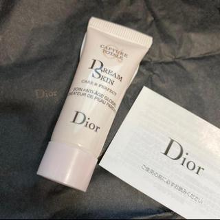 クリスチャンディオール(Christian Dior)の❤️ディオール カプチュールトータル ドリームスキン ケア&パーフェクト(乳液/ミルク)