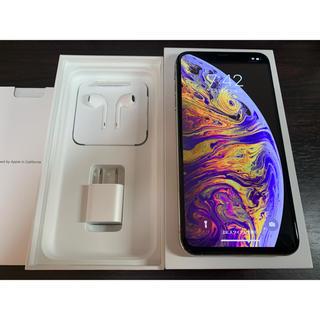 iPhone - IPHONE XS MAX 64GB SIMフリー新品同様