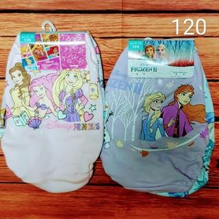 Disney - 【新品】女の子用下着 ショーツ ディズニープリンセス アナ雪 4枚セット120