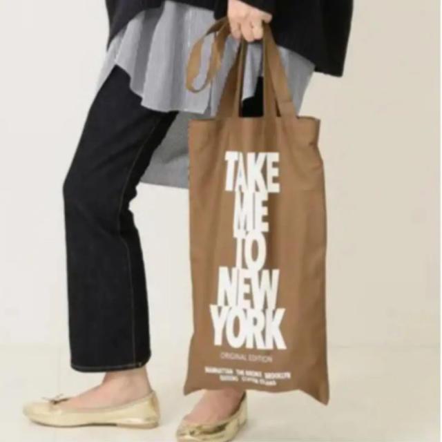 DEUXIEME CLASSE(ドゥーズィエムクラス)のTAKE ME TO NEW YORK トート ドゥーズィエム クラス レディースのバッグ(トートバッグ)の商品写真