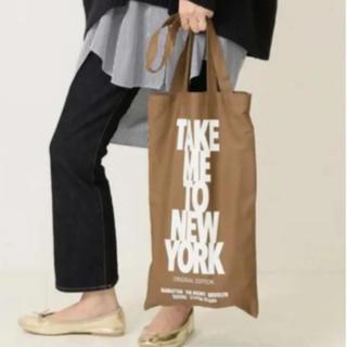 DEUXIEME CLASSE - TAKE ME TO NEW YORK トート ドゥーズィエム クラス