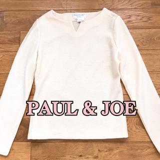 ポールアンドジョー(PAUL & JOE)のPAUL & JOE 長袖 ニット(ニット/セーター)