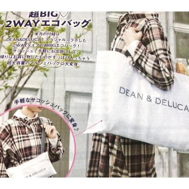 DEAN & DELUCA(ディーンアンドデルーカ)のディーンアンドデルーカ 2wayエコバック レディースのバッグ(エコバッグ)の商品写真