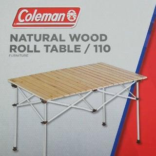 コールマン(Coleman)のコールマン(Coleman) テーブル ナチュラルウッドロールテーブル110(テーブル/チェア)