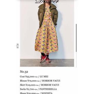 ドゥロワー(Drawer)のドゥロワー  購入 horror vacui スカート 花柄 イエロー ロング(ロングスカート)