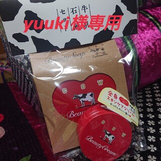 カウブランド(COW)の牛乳石鹸セット ハート缶入り石鹸&全身スキンケアクリーム(ボディソープ/石鹸)