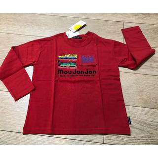 ムージョンジョン(mou jon jon)の【新品】キッズ 長袖Tシャツ100 (Tシャツ/カットソー)