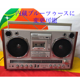 Panasonic - ナショナル  レトロラジカセ  RX-7000 大型 ラジカセ オーディオ 美品