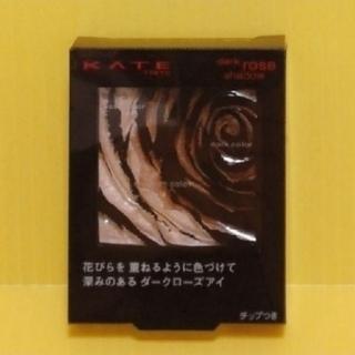 KATE - 新品 ケイト ダークローズシャドウ BR-3
