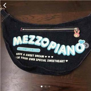 メゾピアノ(mezzo piano)の美品メゾピアノ ポーチ(ポシェット)