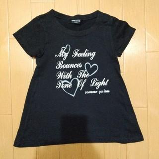 コムサイズム(COMME CA ISM)のコムサ★黒Tシャツ 美品(Tシャツ/カットソー)