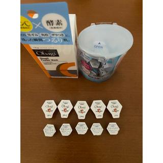 オバジ(Obagi)の酵素洗顔パウダー オバジ5個 スイサイ5個 10個セット(洗顔料)
