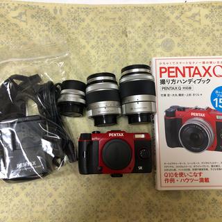 ペンタックス(PENTAX)の PENTAX Q10 ミラーレス一眼レフ レンズ3本セット(ミラーレス一眼)