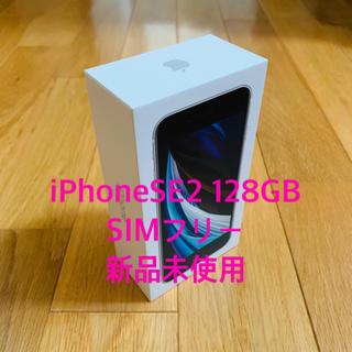 iPhone - 新品未使用 iPhoneSE2 本体128GB  ホワイトSIMフリー