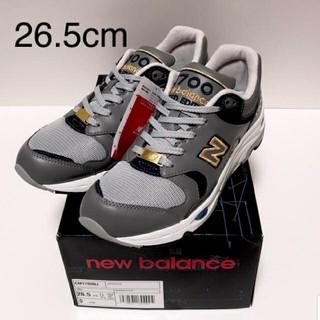 New Balance - ニューバランスCM1700NJ