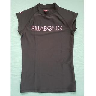 ビラボン(billabong)のBILLABONG ラッシュガード(水着)