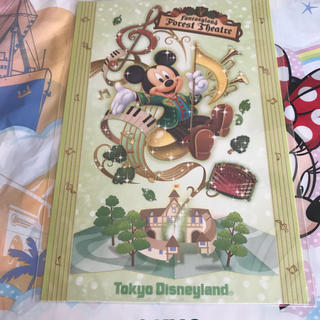 Disney - ディズニーランド ポストカード